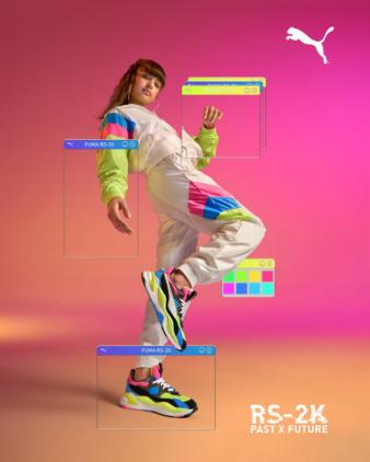 Jan Kriwol for Puma RS-2K Shoe Campaign